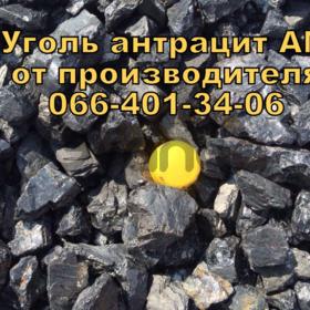 Продам Уголь антрацит АМ (мелкий орех) 16х30мм вагонными нормами по всей территории Украины