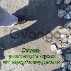 Продам Уголь антрацит АО (орех) 30х50мм вагонными нормами по всей территории Украины.