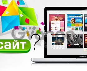 Создание и продвижение сайтов в Москве и по всей России