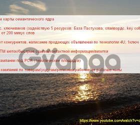 Привлечение клиентов с Яндекс Директ