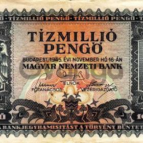 Банкноты в коллекцию