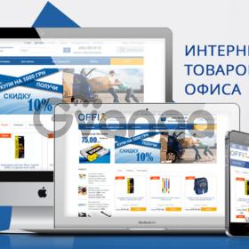 Создание сайтов для Вашего бизнеса. SEO, контекстная реклама.