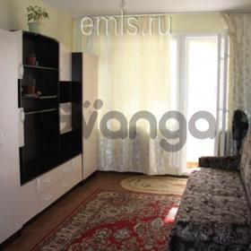 Продается комната 3-ком 64 м² Центральная ул.