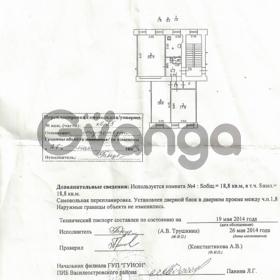 Продается квартира 3-ком 81.3 м² Каховского пер., 7, метро Приморская