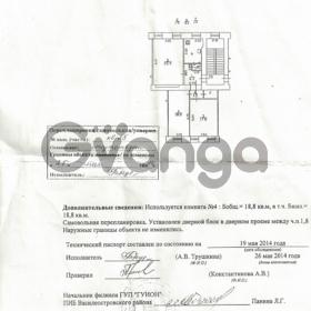 Продается комната 3-ком 83 м² Каховского пер., 7, метро Приморская