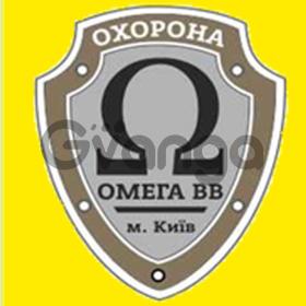 Охранник Сутки Киев