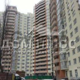 Продается квартира 1-ком 49 м² Лебедева Николая