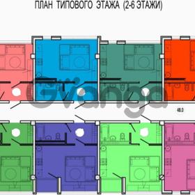 Продается квартира 2-ком 46 м² Вишневая