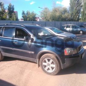 Volvo XC90  2.5 AT (210 л.с.) 4WD 2004 г.