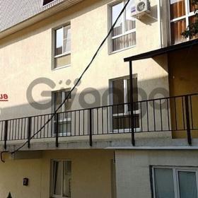 Продается квартира 1-ком 32 м² Клубничная