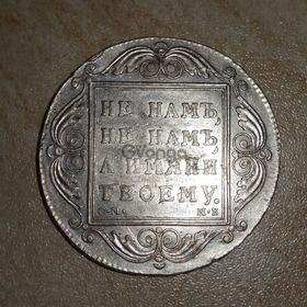 Оценка и продажа монет