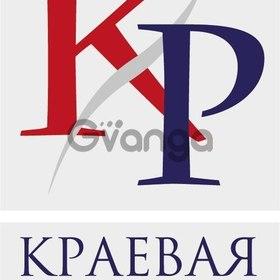 типография полного цикла , газета Красноярский регион