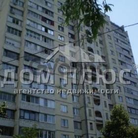 Продается квартира 1-ком 40 м² Стражеско Академика