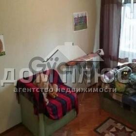 Продается квартира 1-ком 39 м² Гоголевская