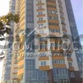 Продается квартира 1-ком 50 м² Шумского Юрия