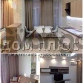 Продается квартира 3-ком 90 м² Регенераторная