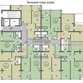 Продается квартира 3-ком 52 м² Красноармейская