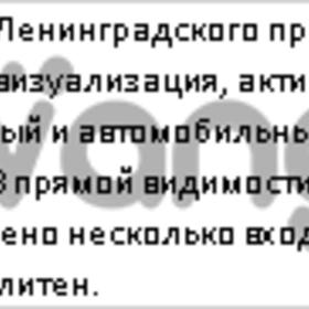 Продается здание 1498 м² Большой Левшинский переулок, 1/11, метро Смоленская