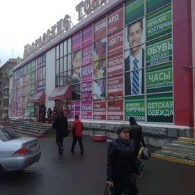 Сдается в аренду торговое помещение 1200 м² Проспект Маршала Жукова, 23, метро Полежаевская