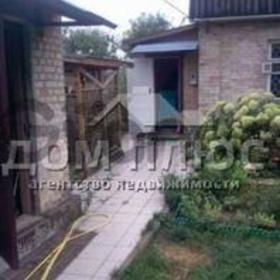Продается дом 2-ком 70 м²