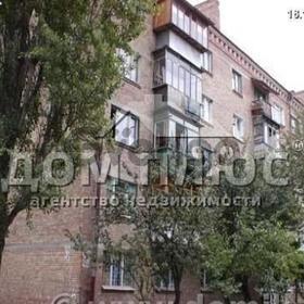 Продается квартира 2-ком 46 м² Телиги Олени