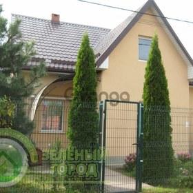 Продается дом с участком 4-ком 143 м² Спортивная