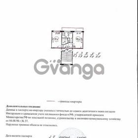 Продается квартира 2-ком 46.3 м² Антонова-Овсеенко ул., 13, метро Улица Дыбенко