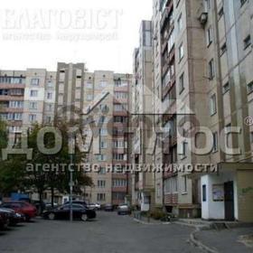 Продается квартира 2-ком 52 м² Кулибина