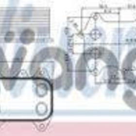 Теплообменник 2.0 TDI 16V vw VW TRANSPORTER T5 03-09 ОЕ:03L117021C