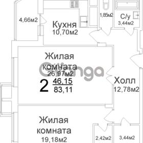 Продается квартира 2-ком 88 м² Чкалова , 2/27