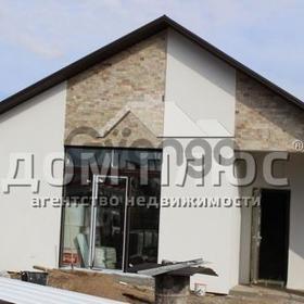 Продается дом 4-ком 134 м²