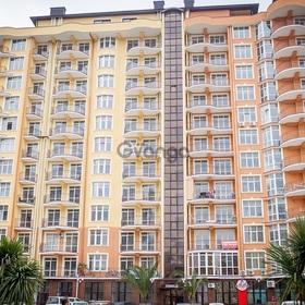 Продается квартира 1-ком 45 м² Пластунская