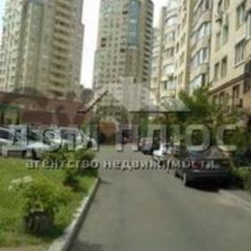 Продается квартира 3-ком 98 м² Никольско-Слободская
