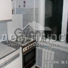 Продается квартира 2-ком 45 м² Киото