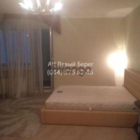 Сдается в аренду квартира 1-ком 64 м² ул. Срибнокильская, 12, метро Позняки