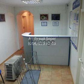 Сдается в аренду офис 78 м² ул. Стельмаха Михаила, 8, метро Академгородок