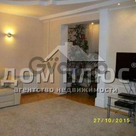 Продается квартира 3-ком 110 м² Гмыри Бориса