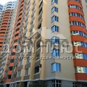 Продается квартира 2-ком 78 м² Михаила Максимовича ул (Трутенко)