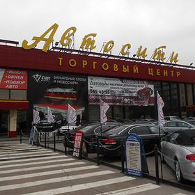 Сдается в аренду коммерческое помещение 332 м² Ленинградский проспект, 37, метро Аэропорт