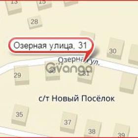 Сдается в аренду дом 4-ком 120 м² поселок городского типа Андреевка