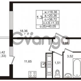 Продается квартира 1-ком 38 м² проспект Энергетиков 9, метро Ладожская