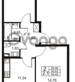 Продается квартира 2-ком 50 м² Немецкая улица 1, метро Улица Дыбенко