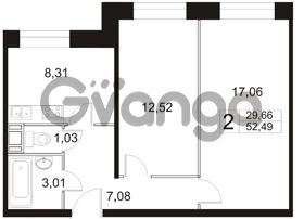 Продается квартира 2-ком 52.49 м² Арсенальная улица 4, метро Девяткино