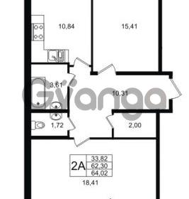 Продается квартира 2-ком 64 м² Заречная улица 1, метро Парнас