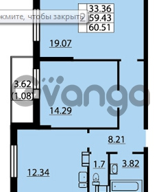 Продается квартира 2-ком 60.51 м² Балтийский бульвар 1, метро Проспект Ветеранов