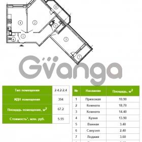 Продается квартира 2-ком 67 м² Русановская улица 15к 1, метро Пролетарская