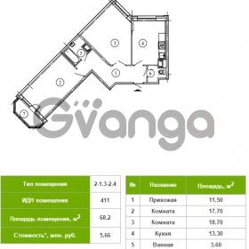Продается квартира 2-ком 68 м² Русановская улица 15к 1, метро Пролетарская