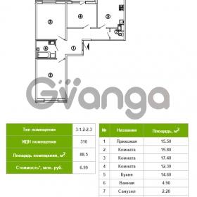 Продается квартира 3-ком 88 м² Русановская улица 15к 1, метро Пролетарская