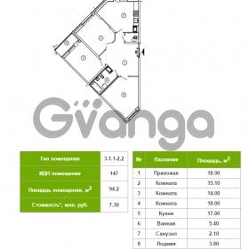 Продается квартира 3-ком 94 м² Русановская улица 15к 1, метро Пролетарская