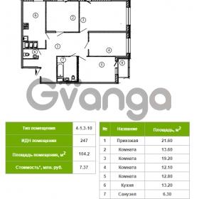 Продается квартира 4-ком 104 м² Русановская улица 17к 1, метро Пролетарская
